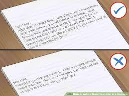 how to write a thank you letter to a customer with sample thank