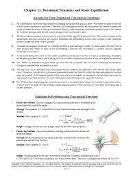 physics chapter 11 answers torque rotation around a fixed axis