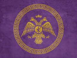 Flag By Redesigned Byzantine Flag By Lordnarunh On Deviantart