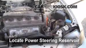 power steering fluid honda civic check power steering level honda civic 1992 1995 1995 honda