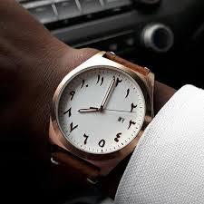 design watches islam by design watches