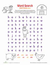 easy word search worksheet education com