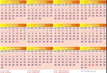 Kalender 2018 Hari Raya Nyepi Indonesia Kalender 2018 1 Kelender 2018