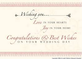 free wedding cards congratulations free printable wedding congratulations greeting cards