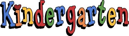 kindergarten ps53 31r053 the barbara esselborn