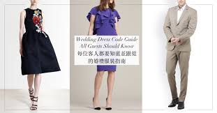 formal dress code for wedding wedding dress code guide every guest should hong kong