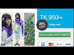 bangladeshi fashion house online shopping online shopping in bangladesh