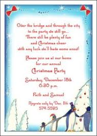elegant formal company christmas party custom invitation
