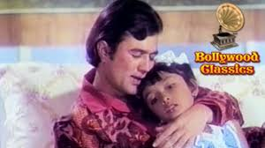 De K He Rasta Dekhe Tera Byakul Man Mera Kishore Kumar Hits Rajesh