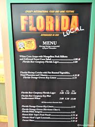 photo booth prices news epcot food and wine festival booth prices vip lounge and