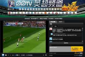 epl broadcast online sports channels tap into epl fan base china org cn