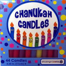 rite lite chanukah candles rite lite 44 ct chanukah candles