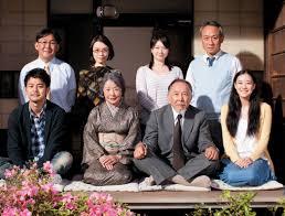 kazoku family the times