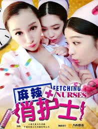 film semi full film fetching nurse 2016 full movie movincen