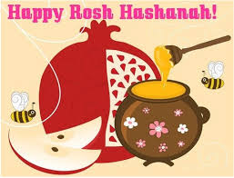 about rosh hashanah rosh hashanah 2017 history traditions new year