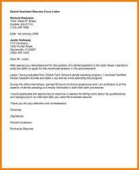 sample cover letter for dental assistant