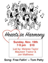 calendar harmony house theatre