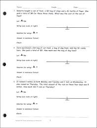hands on equations verbal problems introductory workbook 026161