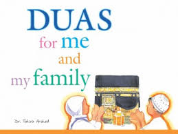 duas for me and my family maqbool books