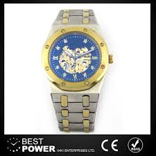 ap watch ap watch suppliers and manufacturers at alibaba com