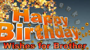 birthday wishes for happy birthday greetings animation