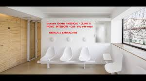 dental clinic residence home interiors thrissur call