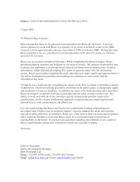 best photos of personal friend reference letter of recommendation