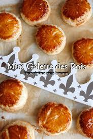 brouillon de cuisine mini galette des rois frangipane sans beurre mes brouillons de