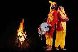 lohri invitation cards lohri pictures related tufing