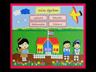 All comments on การจัดบอร์ดปฐมวัย ตรัง - YouTube