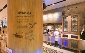 central embassy food by type thai