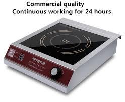 Best Brand Induction Cooktop Amazon Com Mdc 3500 Watt Commercial Induction Cooktop Burner