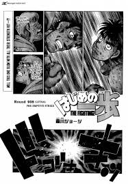 hajime no ippo hajime no ippo 938 read hajime no ippo 938 online page 1