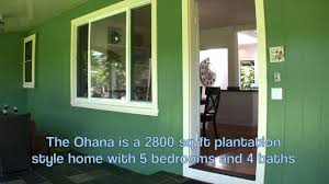 The Beach House Poipu by Poipu Beach Bungalows Is The Premier Vacation Estate On The South