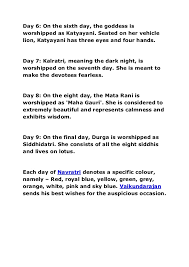 vaikundarajan explains the significance of navratri