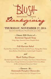 thanksgiving remarkableiving dinner menu taverna opa feasts in