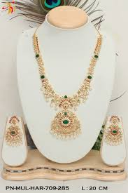 gold stones necklace images One gram gold plated bahubali zercon stones necklace set with jpg