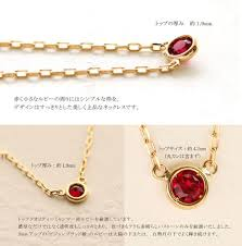 red gem necklace images Rapaport rakuten global market limited quantity myanmar jpg