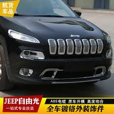 jeep liberty front bumper buy dedicated jeep liberty liberty light grille modified front