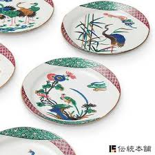 celebration plate kutani yaki dentouhonpo rakuten global market 4 5 plate aligned