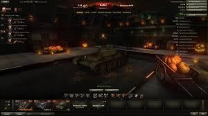 0 8 9 halloween garage mods world of tanks official forum