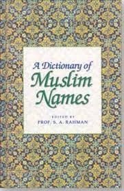 Names That Mean Comfort Muslim Baby Names Islamic Baby Names Boy Name Arabic English