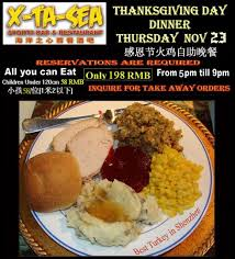 thanksgiving dinner at x ta sea at x ta sea shenzhen events