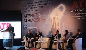 si e atb tunisie tunisie atb la certification iso iec 27001 une garantie haute