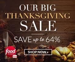 thanksgiving dinner discounts at flexoffers flexoffers