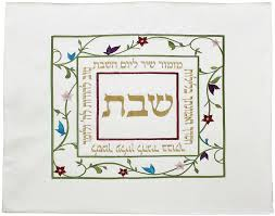 shabbat challah cover judaica gifts floral embroidered shabbat challah cover