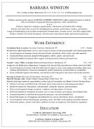 10 sample lpn resume job duties job and resume template