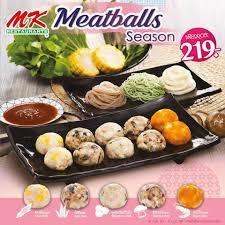 cuisine galaxy mk meatballs season ช ดละ 219 บาท พ เศษล กค า samsung galaxy gift ลด