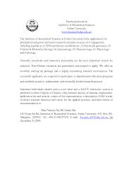 cover letter for faculty position resume badak