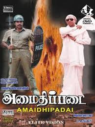 Amaithipadai movie online high quality